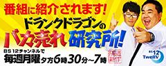 東京インターナショナル・ギフトショー2013秋に出展しました。