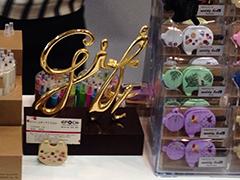 ギフトショー新商品コンテスト 大賞