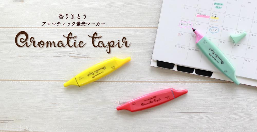 aromatic tapir