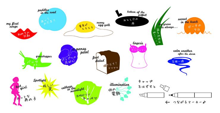color barrel カラーチャート