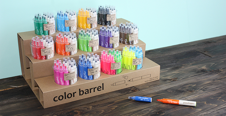 color barrel