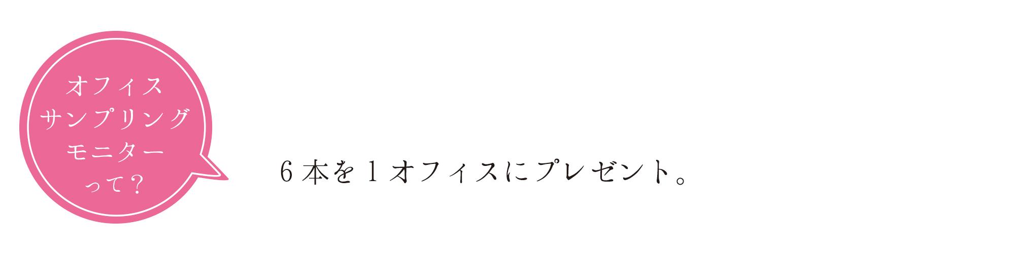 shimitori