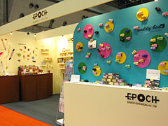2014Gift show Tokyo