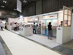 第26回 国際文具・紙製品展 ISOT 出展のお知らせ
