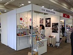 大阪インターナショナル・ギフトショー2014春に出展しました。